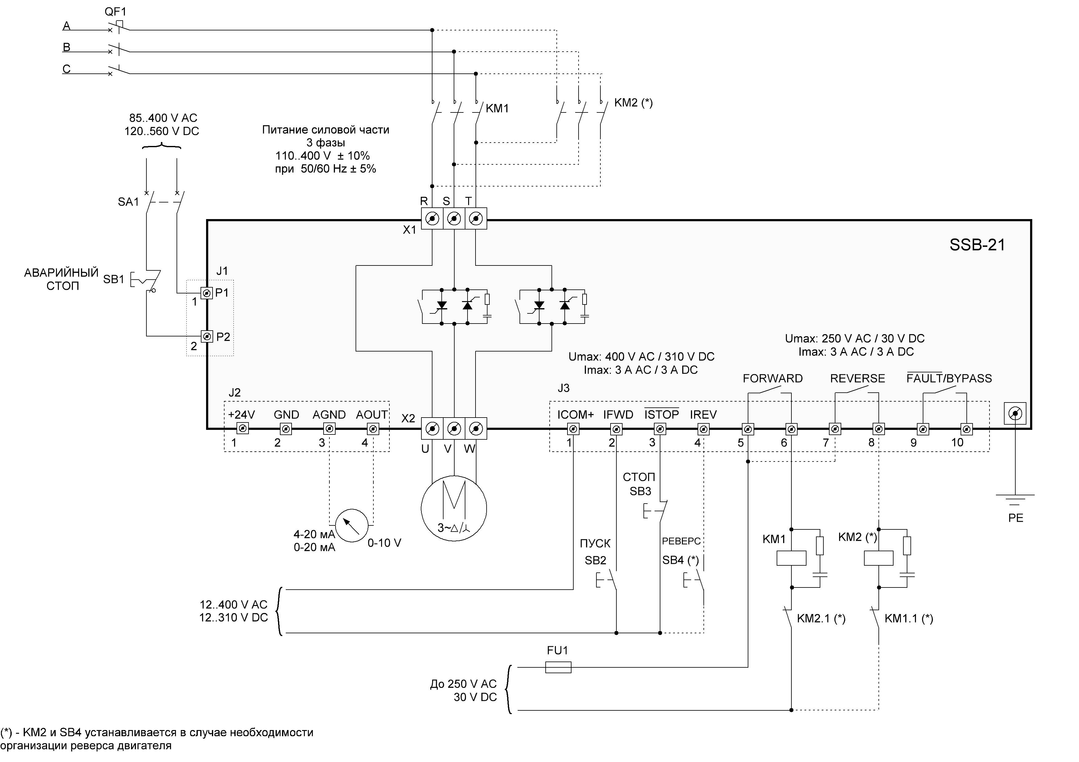 Асинхронные двигатели схема подключения фото 369